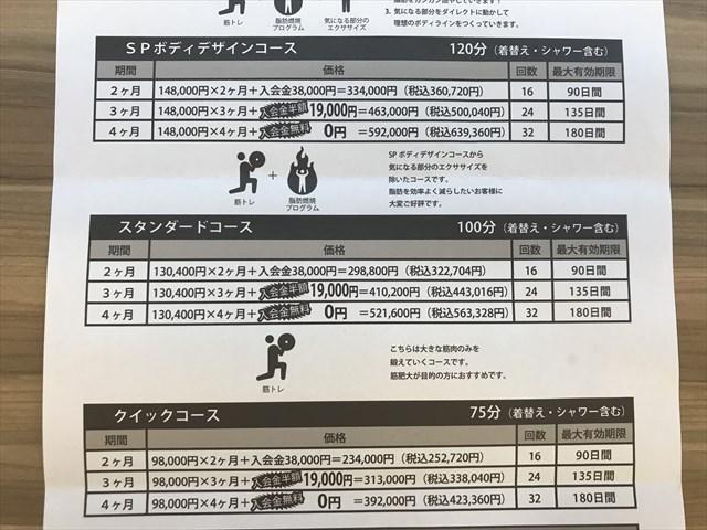 -2018-06-06-11-27-02 - image