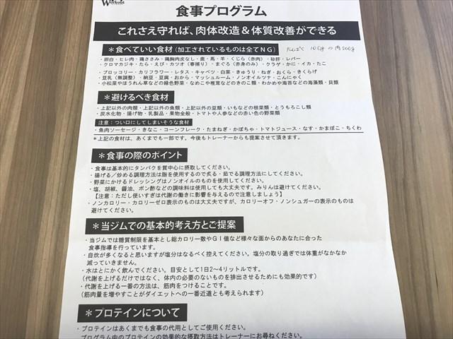 -2018-06-07-15-39-01 - image
