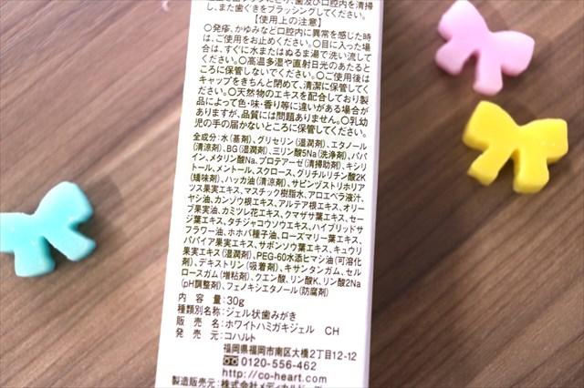 -2017-05-18-11-11-41 - image