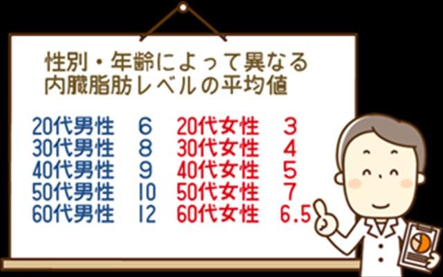 -2017-07-27-12-33-31_R - image
