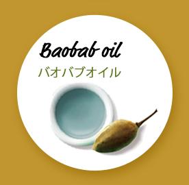 baobabu - image