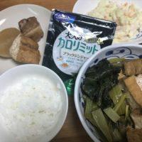 小松菜の煮びたし夕飯