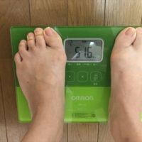 ダイエット体重