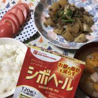 0802-大根と挽肉の醬油餡かけ、トマトスライス、味噌汁