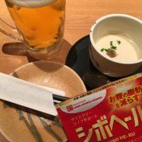 0820-鶏がらスープのすりながし、ビール