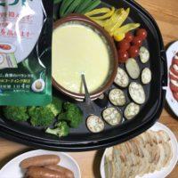 チーズフォンデュとカロリミット