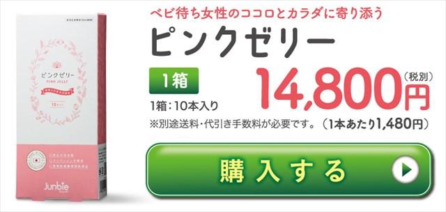 buy01 - image