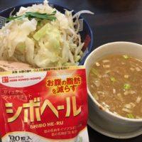 0911-つけ麺