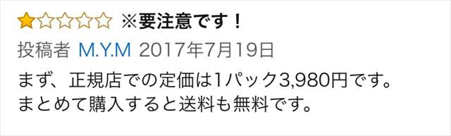 -2017-10-02-18-56-46 - image