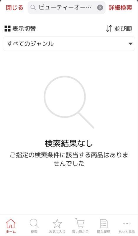 -2017-10-21-23-08-51-468x800 - image