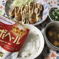 1006-チキン南蛮、オクラサラダ、豆腐の醤油スープ、ご飯