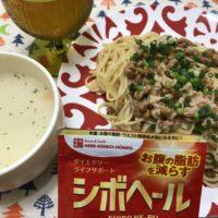 1108-ツナと納豆の和風パスタ、ポタージュスープ