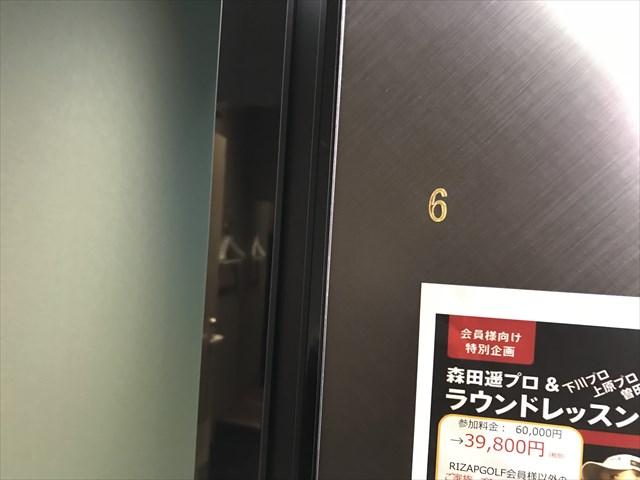 -2017-11-30-9-53-58 - image