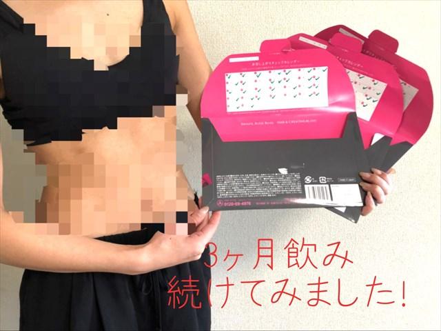 -2018-11-29-15-26-28 - image
