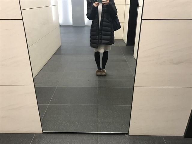 -2018-01-16-9-48-55 - image