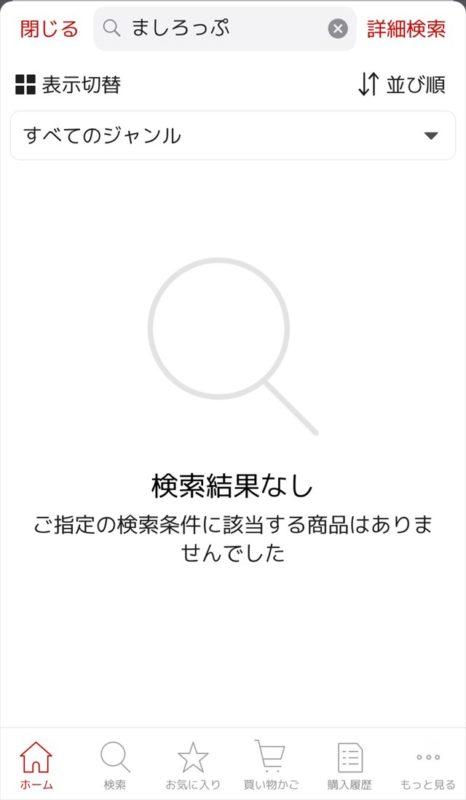 -2018-02-16-11-38-33-466x800 - image