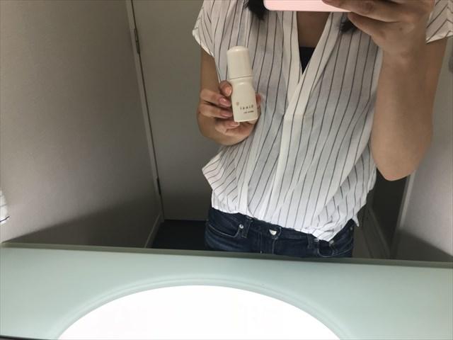 -2018-05-22-11-10-35 - image