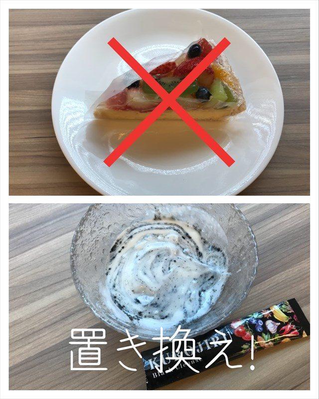 -2018-07-19-10-38-02-640x800 - image