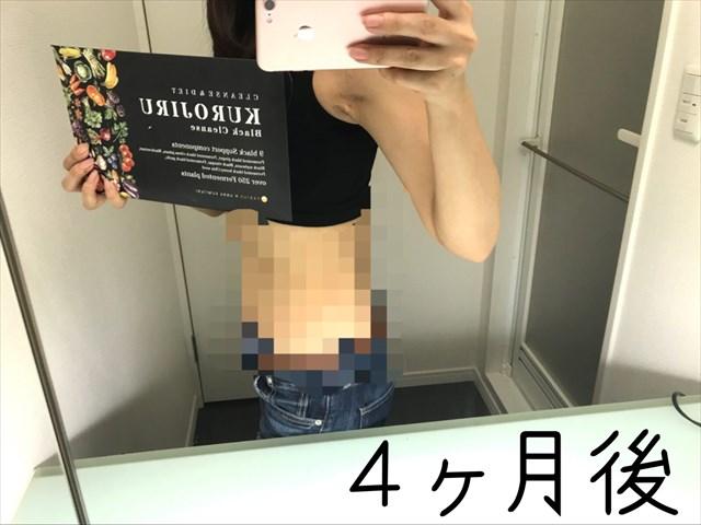 -2018-07-23-13-47-52 - image